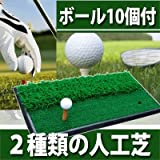 ゴルフ練習スイングマット