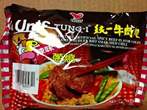 Spicy Beef Flavor Noodles 12x85g by UNIF @