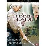 The Hidden Blade ~ Masatoshi Nagase