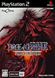 Dirge of Cerberus: Final Fantasy VII [Japan Import]