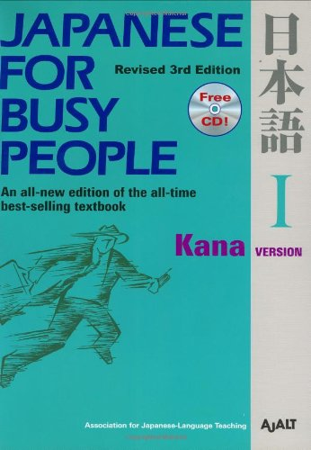 Japanese for Busy People I: Kana Version includes