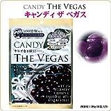 """【乳酸菌入りキャンディ】 """"CANDY THE VEGAS(キャンディ ザ ベガス)"""" 38g(11包入り)・1粒にFK-23乳酸菌500億個(ヨーグルト5ℓ相当)"""