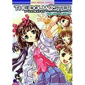 アイドルマスターコミックアンソロジー (IDコミックス DNAメディアコミックス)