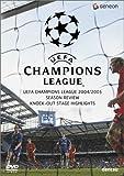 UEFAチャンピオンズリーグ 2004-2005 ノックアウトステージハイライト