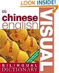 Chinese-English Visual Bilingual Dict...