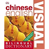 Chinese-English Visual Bilingual Dictionary (DK Bilingual Dictionaries)by g-and-w Publishing