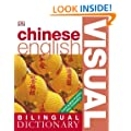 Chinese-English Visual Bilingual Dictionary (DK Bilingual Dictionaries)