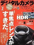 デジタルカメラマガジン 2010年 02月号 [雑誌]