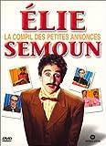 echange, troc Coffret Elie Semoun 2 DVD : Les Petites annonces d'Elie / au Palais des Glaces