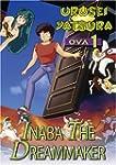 Urusei Yatsura OVA 1: Inaba the Dream...