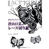 Amazon.com: Hina Aoyama: Books, Biography, Blog, Audiobooks, Kindle