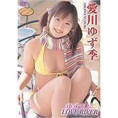 ����䂸�G �䂸�|����LOVE RIVER [DVD]