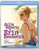 エリン・ブロコビッチ (Blu-ray Disc)