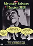 The Crawling Hand (Mystery Science Th...