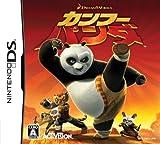echange, troc Kung Fu Panda[Import Japonais]