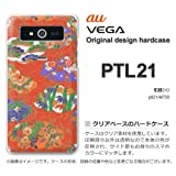 au VEGA PTL21 ケース VEGA PTL21 カバー ケース・ジャケット【和柄(H)/ptl21-M758】