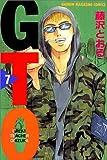 GTO(7) (講談社コミックス)