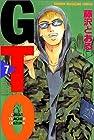 GTO 第7巻 1998年06月15日発売