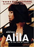 Cover art for  Alila