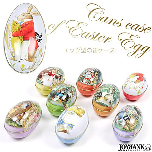 【コスプレ】エッグ型缶ケース【イースターエッグ うさぎ ラビット ハードケース 小物 フリー A