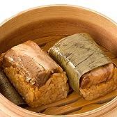 世界チャンピオンの新商品☆絶品国産黒豚角煮ちまき 6個×2箱セット