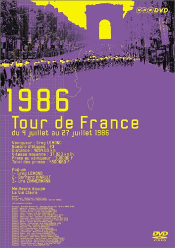 ツール・ド・フランス 1986 師弟交代 G.レモン初優勝