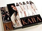 KARA DVD 「KARA SWEET MUSE GALLERY - MBC DVD COLLECTION」