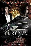アメリカTV『HEROES/ヒーローズ《Peter》』ポスター