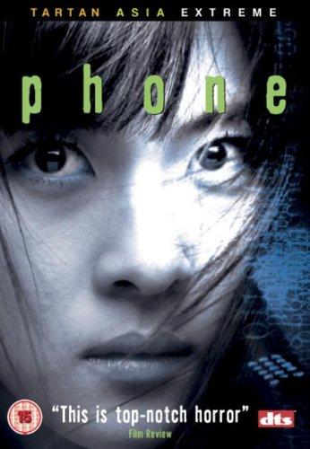 phone-dvd-2002