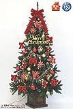 クリスマスツリー 150cm セット 木製ポット 豪華 オーナメント付き 木製 ベース 通販 販売