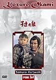 Kozure Okami, Episode 3 & 4 (Einzel-DVD)