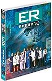 ER 緊急救命室 VII — セブンス・シーズン セット vol.2 [DVD]