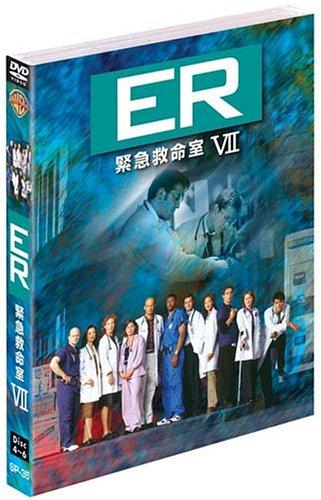 ER緊急救命室 シーズン7