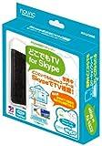 ノバック どこでもTV for Skype NV-LF2000   (ノバック)