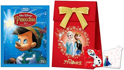 【早期購入特典あり】ピノキオ プラチナ・エディション(「アナと雪の女王」オリジナル ギフトバッグ付) [Blu-ray]