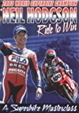 Neil Hodgson - Ride To Win [DVD]