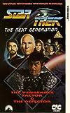echange, troc Star Trek-Next Gen.29 [VHS] [Import allemand]