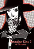 Ai Yazawa Paradise Kiss, Part 1