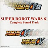 Super Robot Wars: Alpha... Game Music
