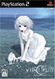 echange, troc White Clarity: And, the Tears Became You[Import Japonais]