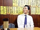 第1話「東京都清瀬市松山のもやしと肉のピリ辛イタメ」