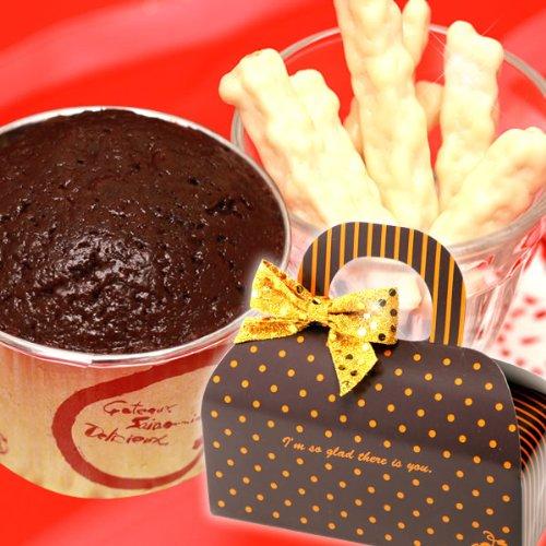 ホワイトデー限定 義理チョコや友チョコのお返しに 人気チョコレートスイーツ3種セット (バレッタ色ゴールド)