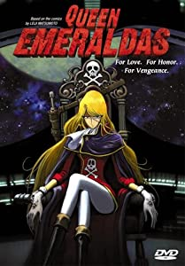 Queen Emeraldas [DVD]