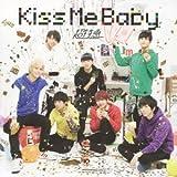 Kiss Me Baby 【初回限定BTDD盤盤】
