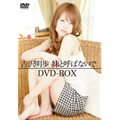 �g��-���ƌĂȂ��� DVD-BOX-