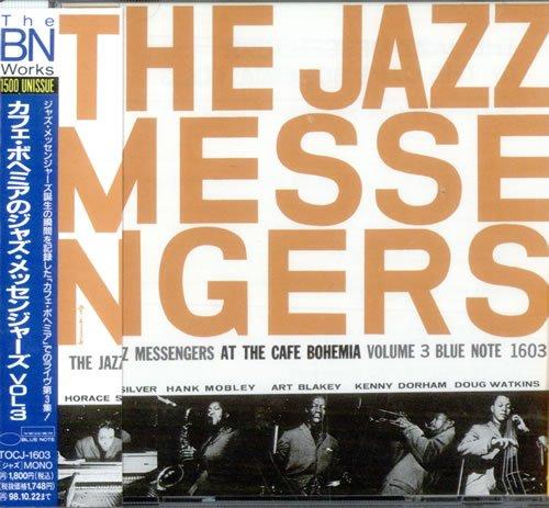カフェ・ボヘミアのジャズ・メッセンジャーズ Vol.3