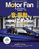 Motor Fan illustrated(121) (�⡼�����ե����̺�)