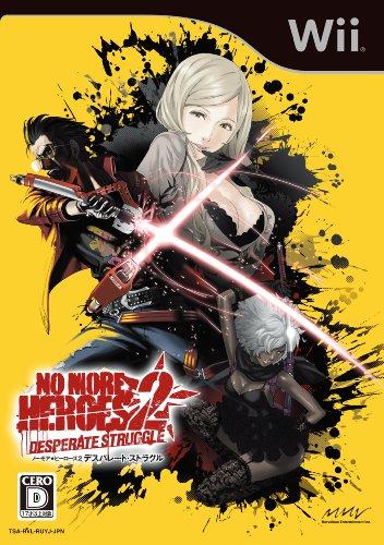 【ゲーム 買取】ノーモア★ヒーローズ2 デスパレート・ストラグル (通常版)