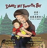img - for Daddy, My Favorite Guy/ba ba, w zui x  hu n de ren book / textbook / text book