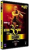 echange, troc Retour à la 36e chambre (Shaw Brothers, Version Française)